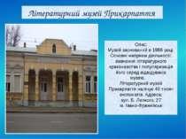 Літературний музей Прикарпаття Опис: Музей заснований в 1986 році. Основні на...