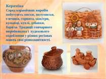 Кераміка Серед керамічних виробів побутують миски, полумиски, глечики, горнят...