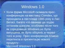 Windows 1.0 Коли фірма Microsoft скликала прес-конференцію на виставці Comdex...