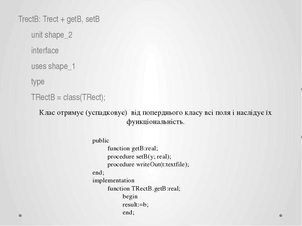 TrectB: Trect + getB, setB unit shape_2 interface uses shape_1 type TRectB = ...