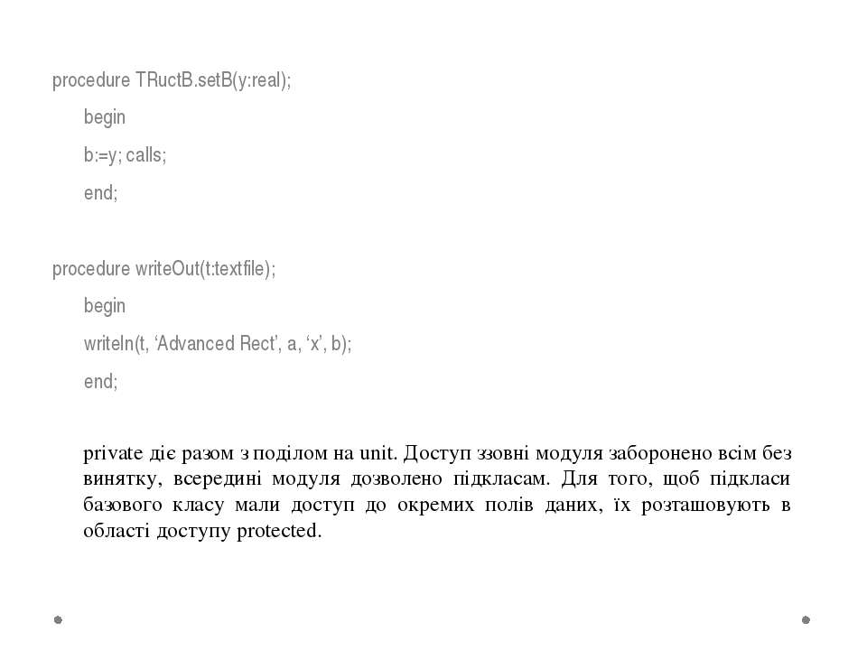 procedure TRuctB.setB(y:real); begin b:=y; calls; end; procedure writeOut(t:t...