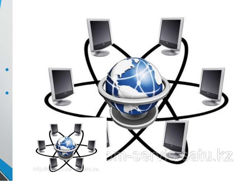 TCPта IP  TCP — протокол керування передаванням, відповідає за організацію ...