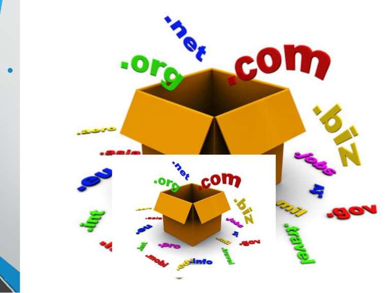 Доменне ім'я Крім того, для кожної країни призначено ідентифікатор домену вер...