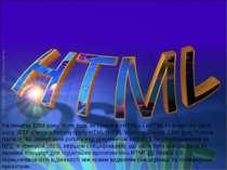 На початку 1994 року, після того, як проекти «HTML» і «HTML+» втратили свою с...