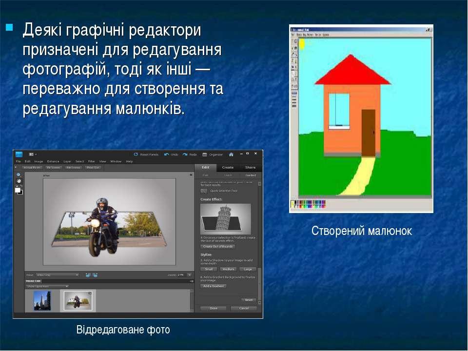 Деякі графічні редактори призначені для редагування фотографій, тоді як інші ...