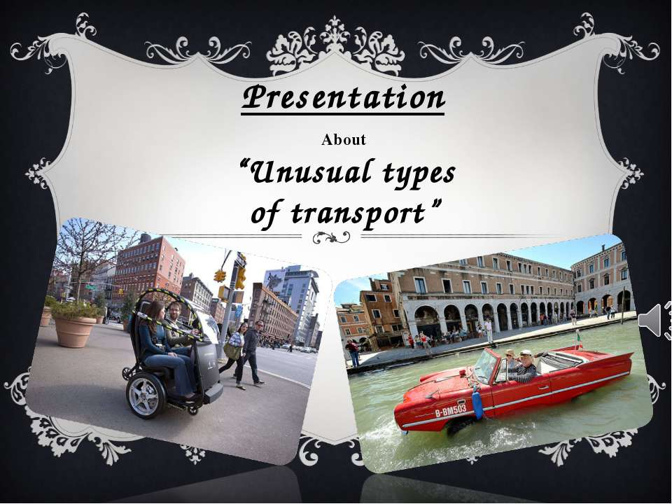 "Рresentation About ""Unusual types of transport"""