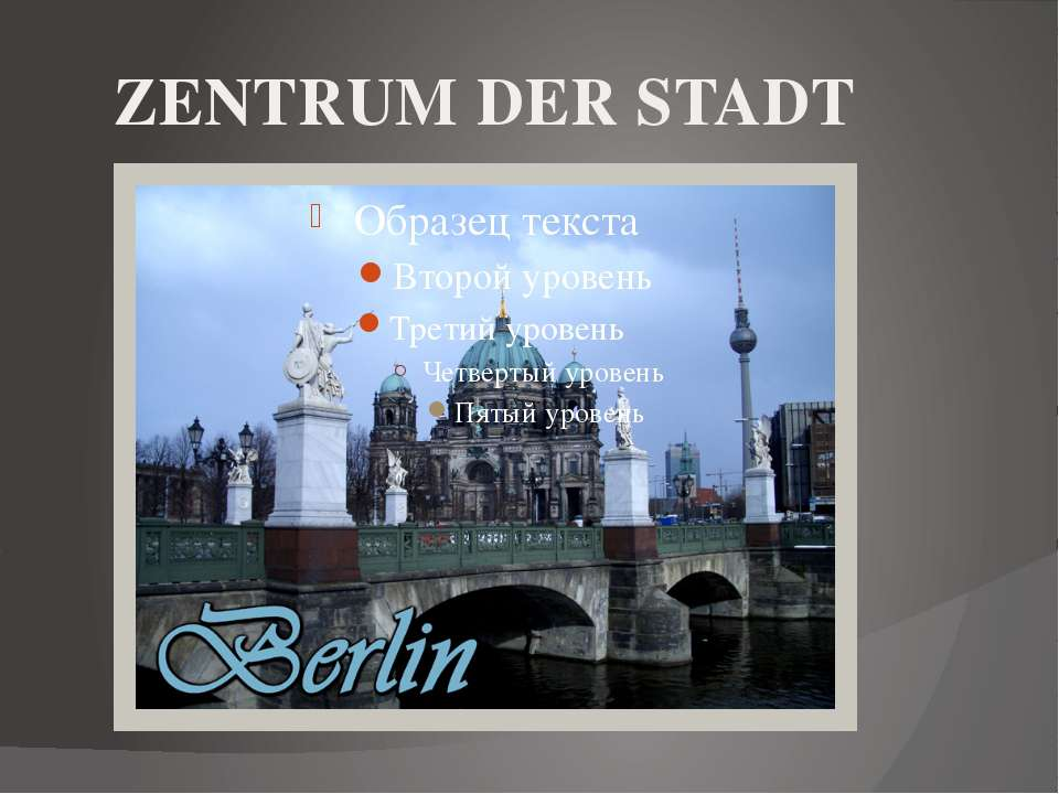 ZENTRUM DER STADT