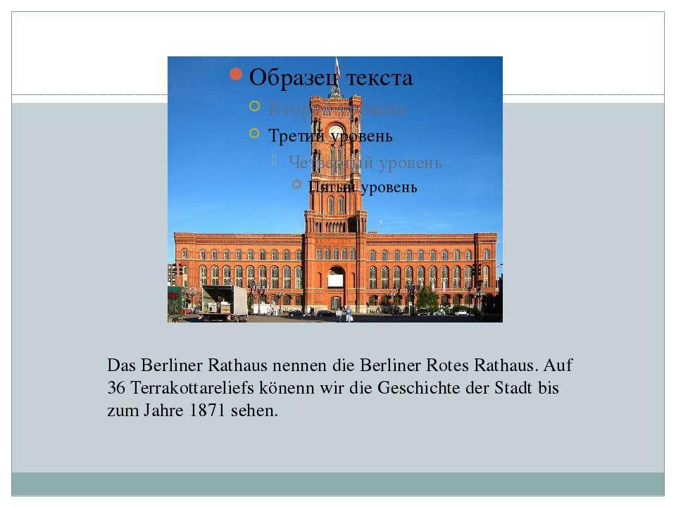 Das Berliner Rathaus Das Berliner Rathaus nennen die Berliner Rotes Rathaus. ...