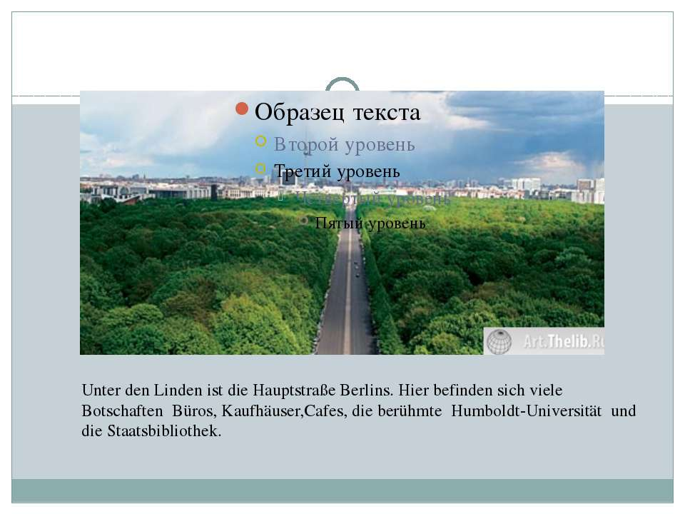 Unter den Linden Unter den Linden ist die Hauptstraße Berlins. Hier befinden ...
