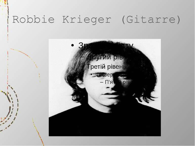 Robbie Krieger (Gitarre)