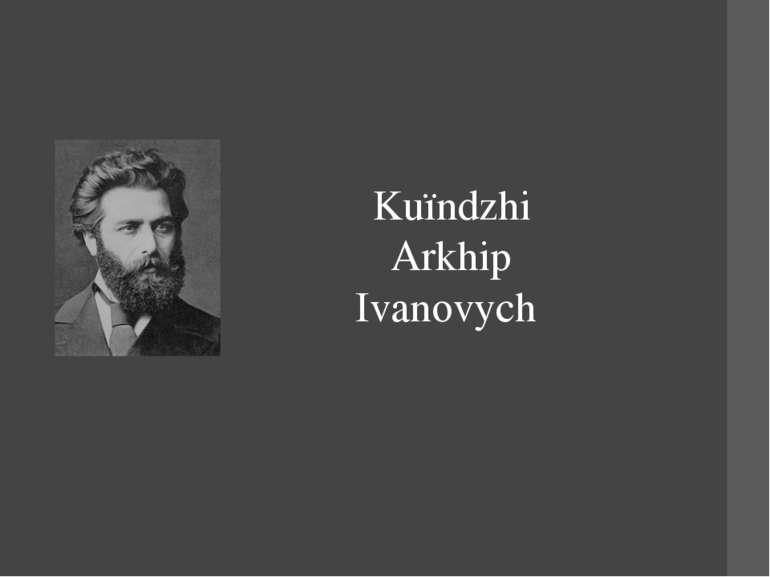 Kuїndzhі Arkhip Ivanovych
