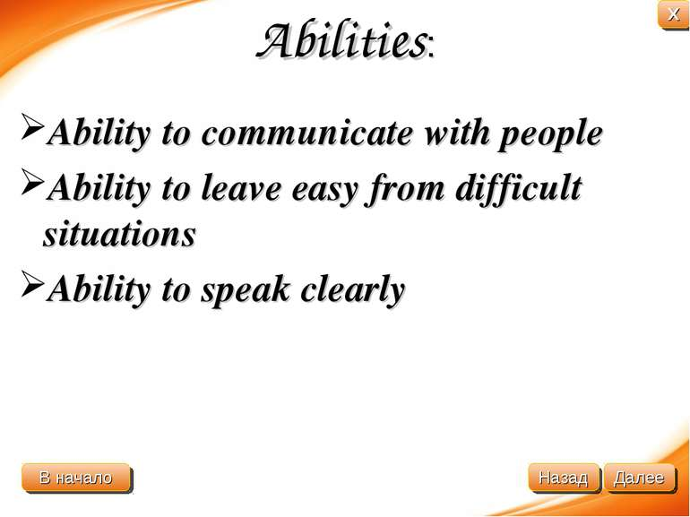 Abilities: Ability to communicate with people Ability to leave easy from diff...