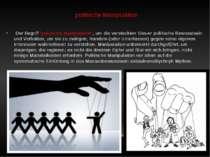 """politische Manipulation Der Begriff """"politische Manipulation"""", um die verstec..."""