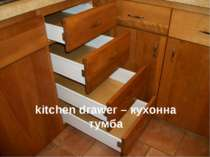 kitchen drawer – кухонна тумба
