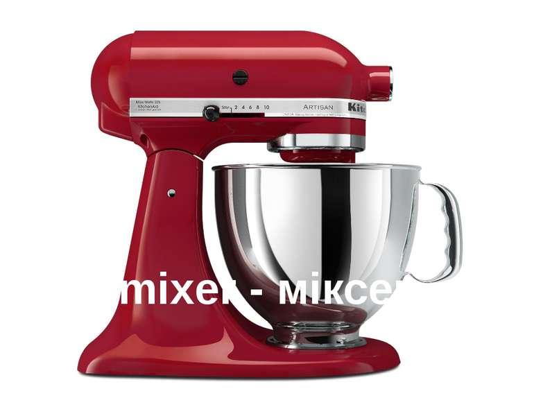 mixer - міксер