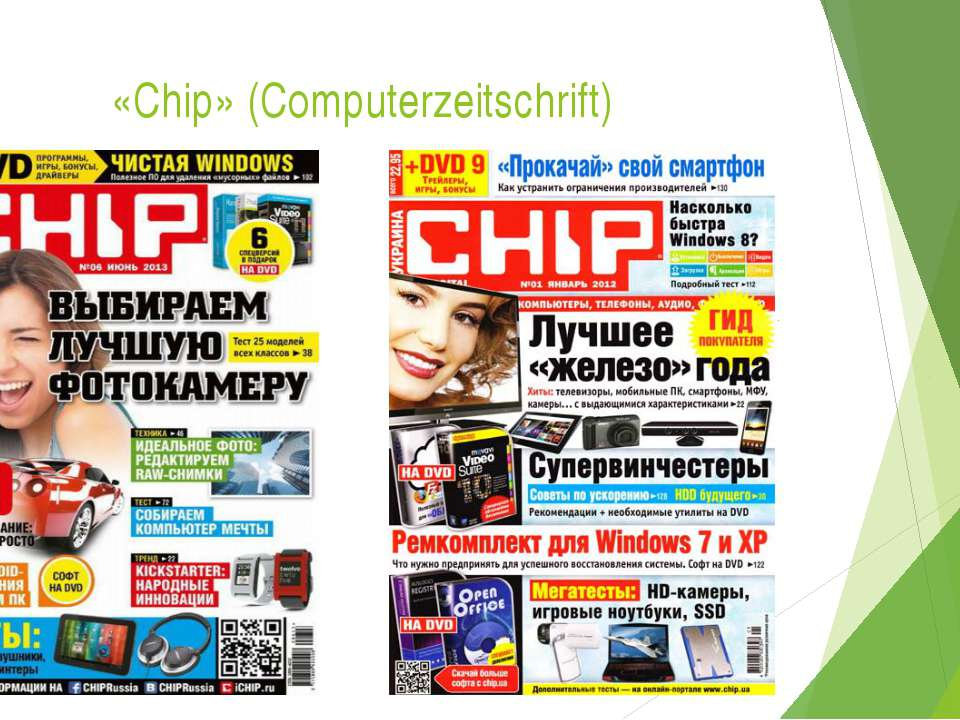 «Chip» (Computerzeitschrift)