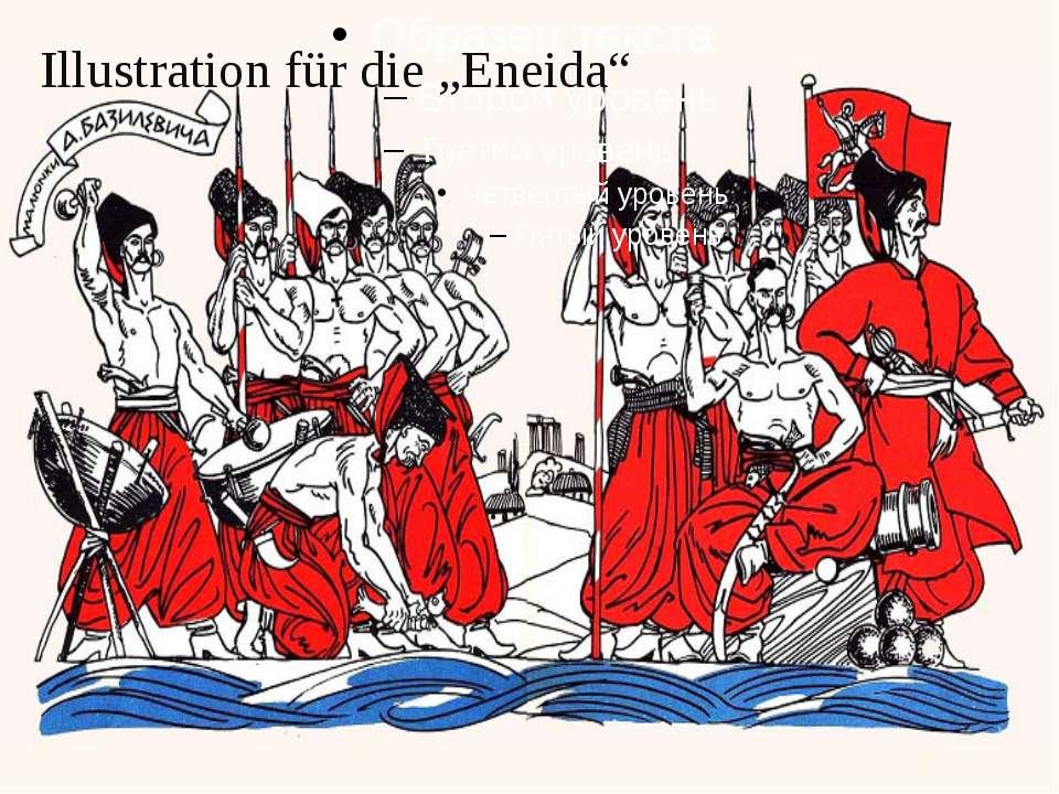"Illustration für die ""Eneida"""