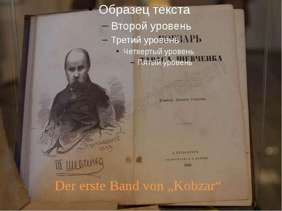 """Der erste Band von """"Kobzar"""""""