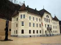Regierungshaus Liechtenstein