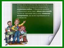 Зв'язок між послідовністю нуклеотидів і послідовність амінокислот називається...