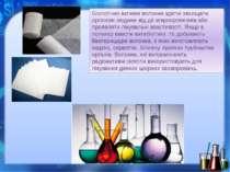 Біологічно активні волокна здатні захищати організм людини від дії мікроорган...