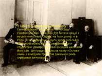 У 1867 році Менделєєв перейшов у Петербурзький університет на посаду професор...