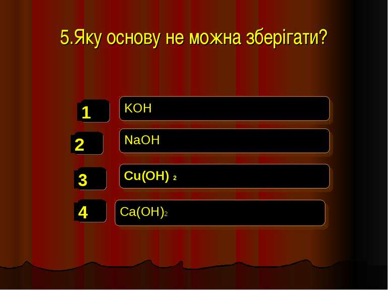5.Яку основу не можна зберігати? KOH NaOH Cu(OH) 2 Ca(OH)2