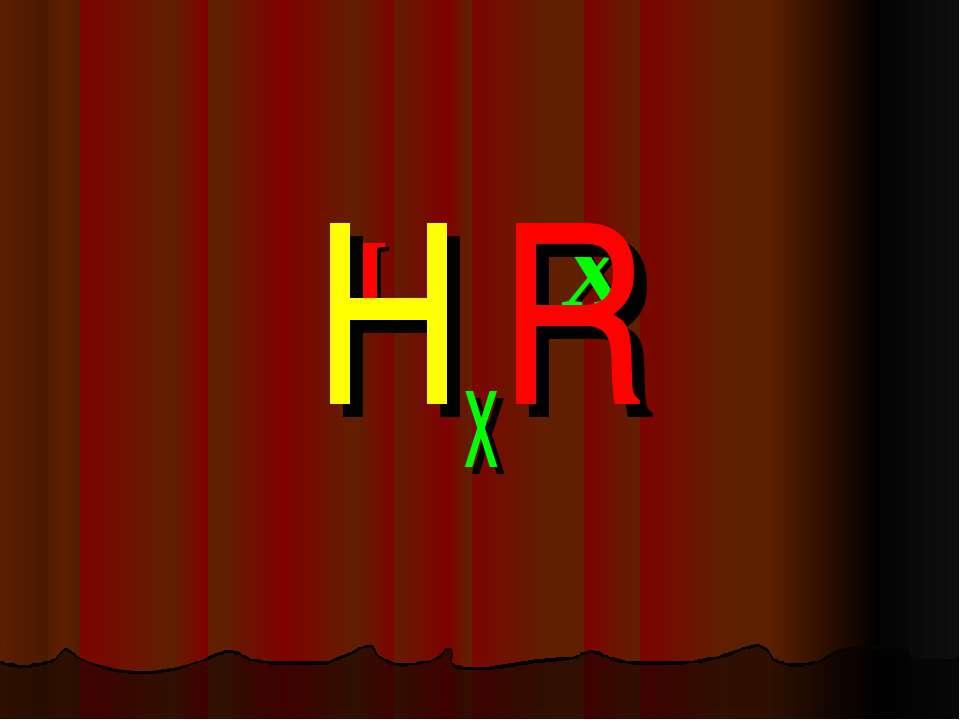 X I HxR