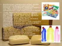 Виробництво синтетичних мийних засобів базується на дешевій сировинній базі, ...