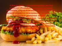 4.Фаст-фуди – висококалорійна їжа без корисних біологічно-активних речовин, в...