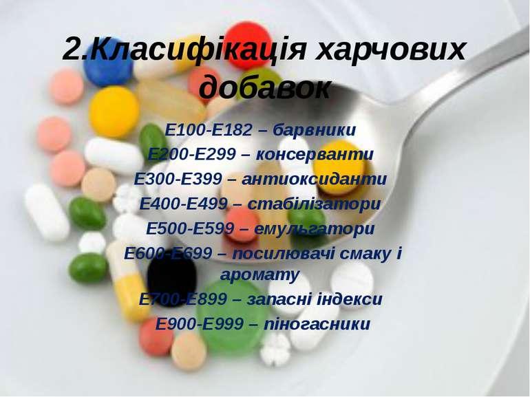 2.Класифікація харчових добавок Е100-Е182 – барвники Е200-Е299 – консерванти ...