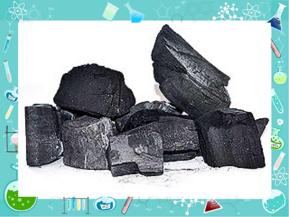 Деревне вугілля Деревне вугіллядобувають нагріванням дерева без доступу пов...