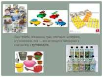 Лаки, фарби, розчинники, гума, пластмаса, антифризи, штучні волокна, ліки і ....