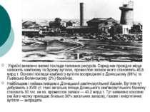 Україні виявлено великі поклади паливних ресурсів. Серед них провідне місце ...