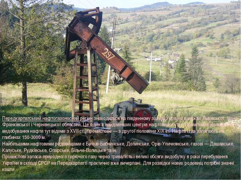 Передкарпатський нафтогазоносний регіонзнаходиться на південному заході Укра...