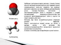 Найбільше застосування маютьметаналь іетаналь.Велика кількість метаналя ви...