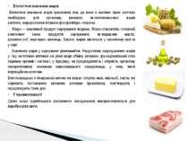 Біологічне значення жирів Біологічне значення жирів зумовлене тим, що вони є ...