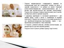 Гліцерин використовується впарфумеріїта фармації як зм'якшувальний засіб аб...