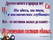 kuksa-natalija@mail.ru
