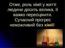 Отже, роль хімії у житті людини досить велика, її важко переоцінити. Сучасний...