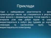 Приклади Одні з найвідоміших реактопластів – фенол-формальдегідні смоли, що у...