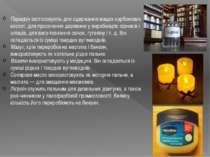 Парафін застосовують для одержання вищих карбонових кислот, для просочення де...