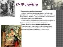 """17-19 століття Миловаріння сформувалося як ремесло """"Поташною справою"""" та мило..."""