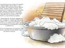 Залежно від призначення до складу СМЗ входять різні лужні добавки: силікат на...