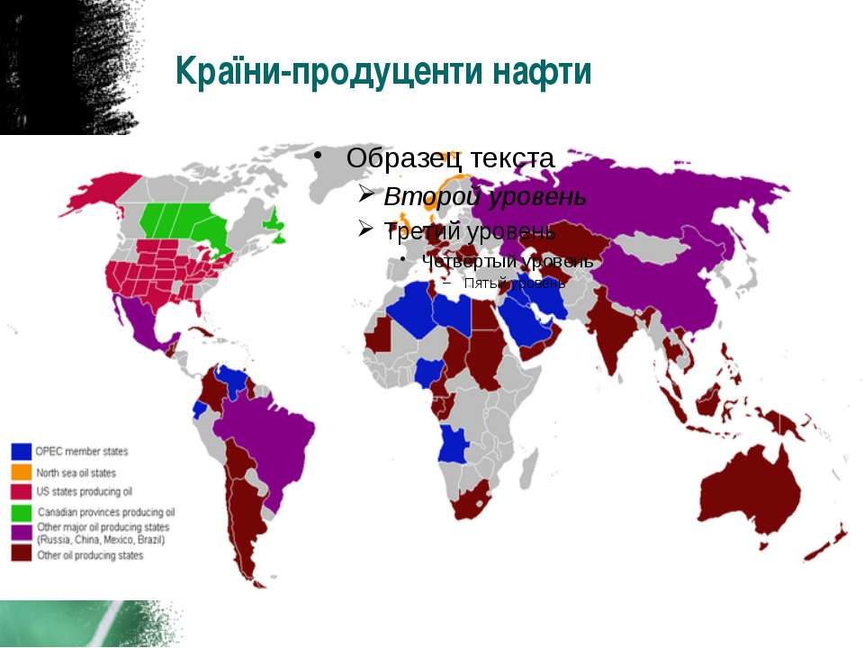 Країни-продуценти нафти