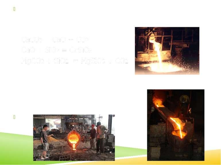 4. Реакції за участь флюсів. Використовуються для видалення домішок SiO2 з ру...