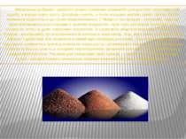 Мінеральні добрива - джерело різних поживних елементів для рослин і властивос...