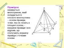 Пірамідою називається многогранник, який складається із плоского многокутника...