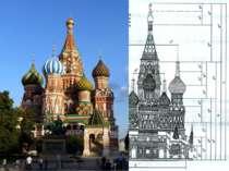 Наиболее ясны и уравновешены здания с симметричной композицией. Например, соб...