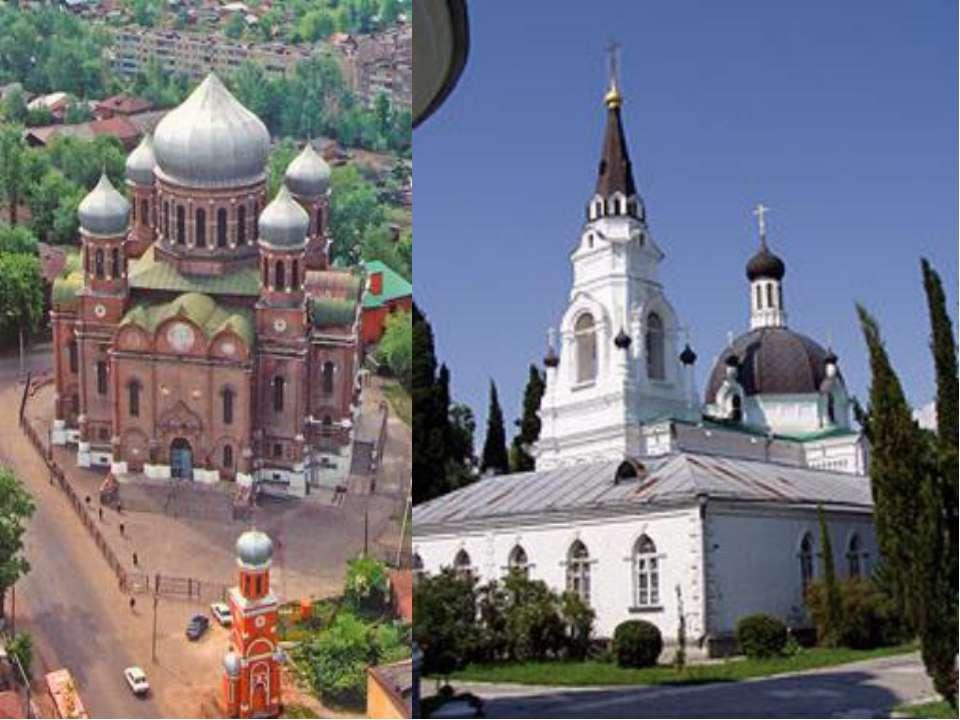 В средние века возник готический стиль. Готические здания отличаются обилием ...